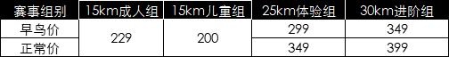 微信图片_20201216152025.png