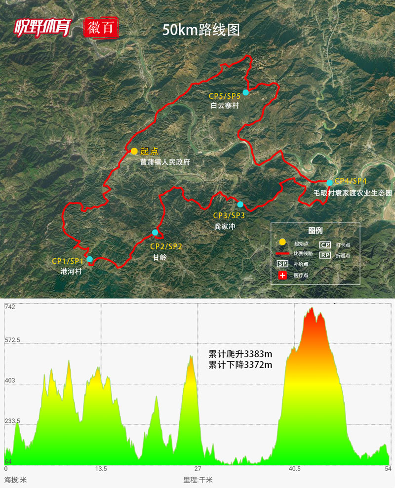 50km路线图.jpg